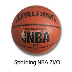 Spalding NBA Zi_O
