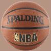 Spalding NBA Street Ball