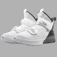 Nike Men's Lebron Soldier XIII